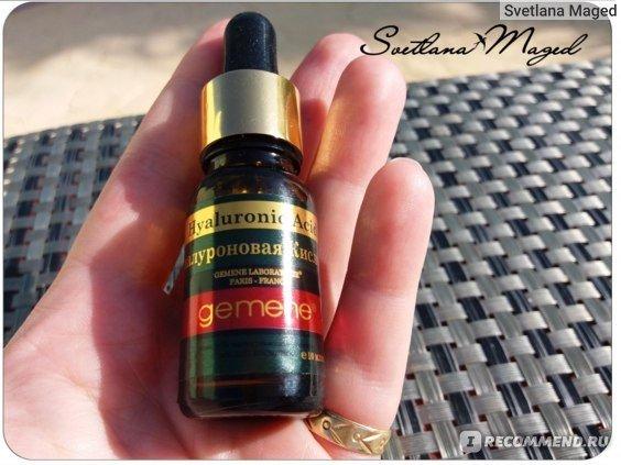 Hyaluron Serum Haut / Gesicht 10ml 1