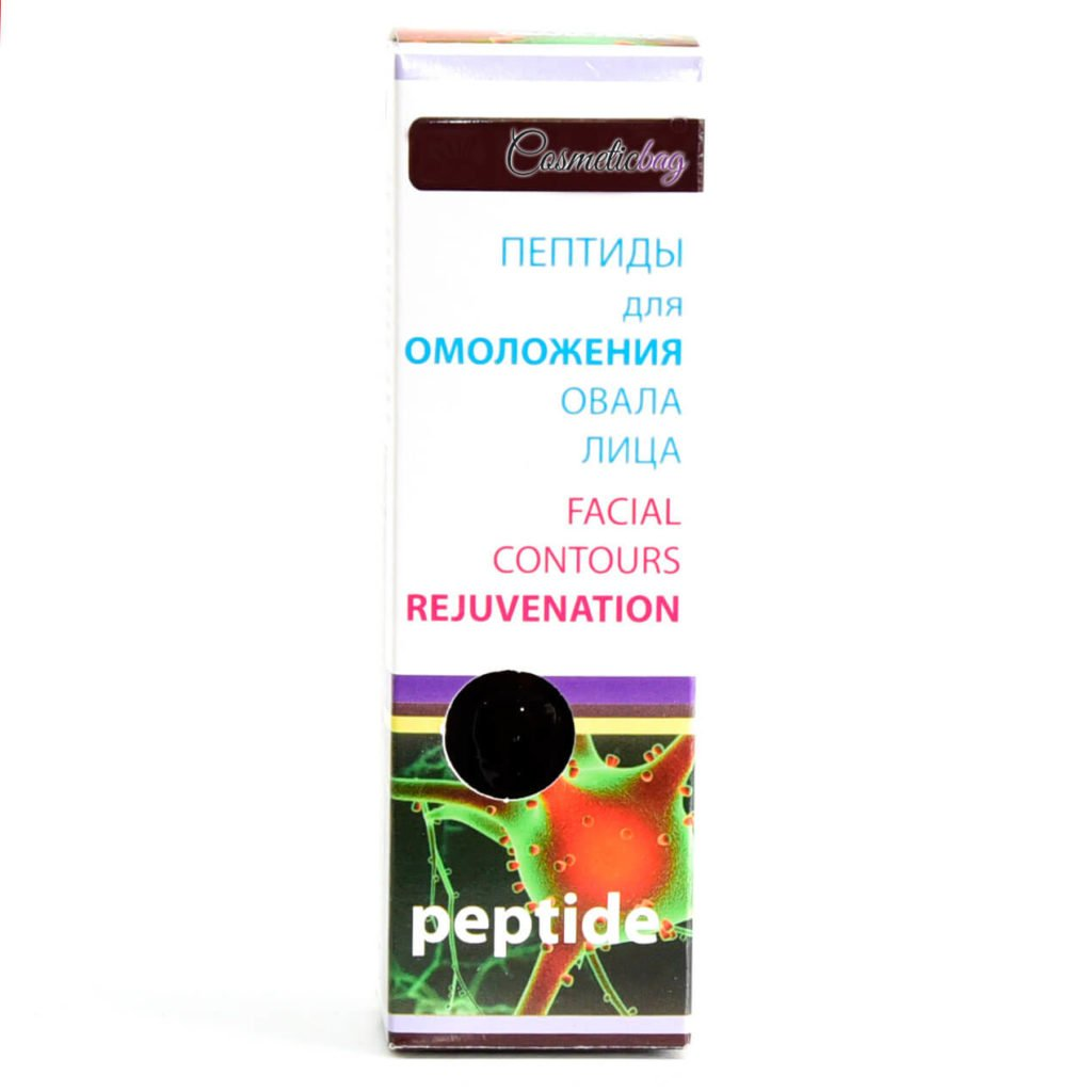 Peptide Serum Gesicht Konturen Gesichtspflege Shop