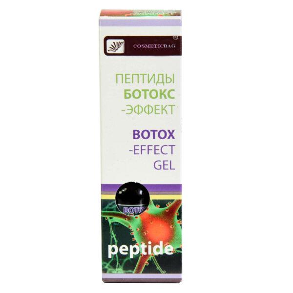 Anti-Aging Peptide Serum Botox-Effekt